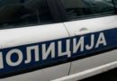 Hapšenja u Bajinoj Bašti